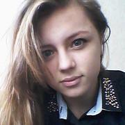 Алена Грицак, 29, г.Макеевка