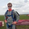 Дмитрий, 26, г.Яхрома