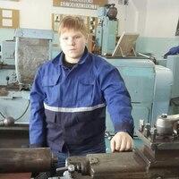 Иван, 21 год, Близнецы, Липецк
