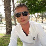 Andrey 40 Нетивот