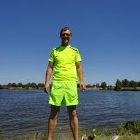 Андрей, 37 лет, Близнецы, Нижний Новгород