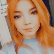 Оксана, 18, г.Нижнекамск